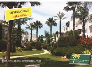 Piso en Venta en Mozart, 2 / La Laguna - Costa Ballena - Las Tres Piedras