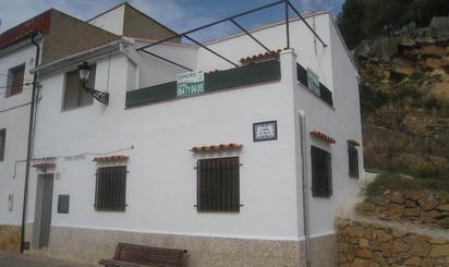 Finca rústica en venta en Calle el Pilar, 39, Gaibiel