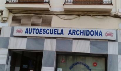 Garaje en venta en Calleja de la Victoria, 8, Archidona