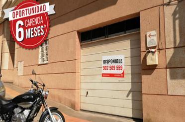 Local de alquiler en Horacio Fernández Inguanzo, 6, Águilas ciudad