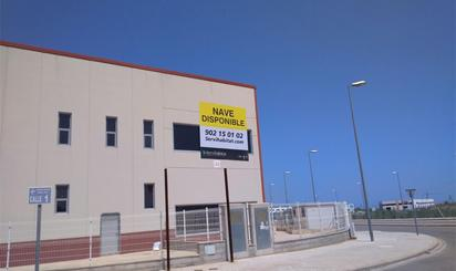 Geschäftsräume zum verkauf cheap in España