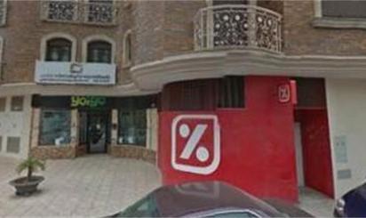 Geschäftsräume zum verkauf in Martos