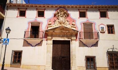 Casa adosada de alquiler en Calle del Corazón de Jesús, 5, Abanilla