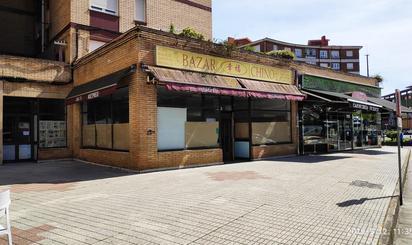 Local de alquiler en Calle Severo Ochoa, 7, Corvera de Asturias
