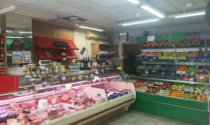 Local en venta en Abanto y Ciérvana-Abanto Zierbena