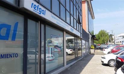 Oficina en venta en Isaac Peral 59 3º, Cambre