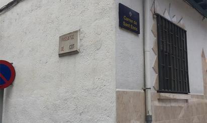 Garatge de lloguer a Passatge de Cot, 4, Centre - Maragall