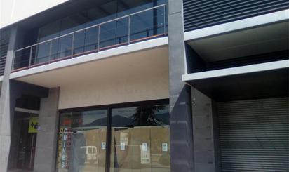Naves industriales en venta en Vallès Oriental