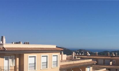 Edificis en venda amb calefacció barats a España