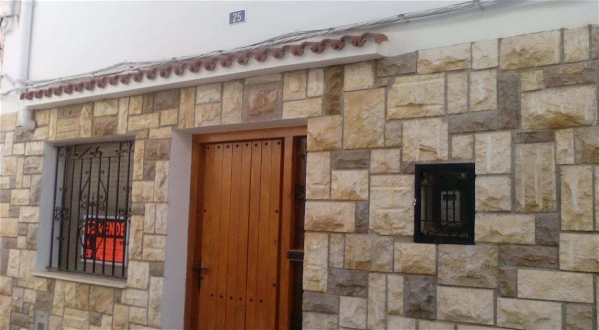 Casa adosada  Calle zapateros. Casas bajas / calle zapateros