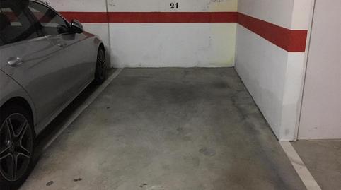 Photo 2 of Garage for sale in El Carpio, Córdoba