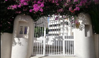 Apartamento de alquiler en Calle Esperanto, 21a, Benidorm