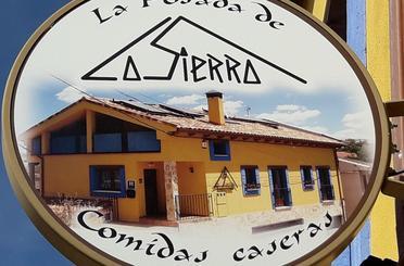 Local en venta en Calle Tetuán, 9, Valdepeñas de la Sierra