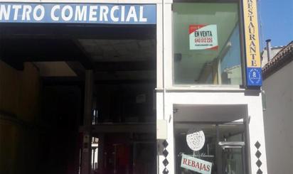 Locales de alquiler en La Zubia