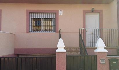 Dúplex en venta en Calle Doctor Fleming, 68, Cijuela