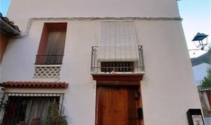 Casa o chalet en venta en Calle Rosario, 7, Almedíjar