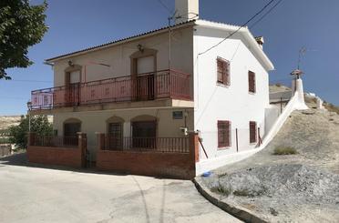 Casa o chalet en venta en Calle Calvario, 16, Dehesas de Guadix
