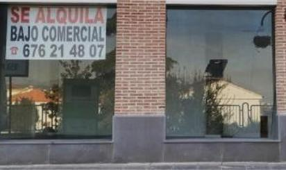 Oficinas de alquiler en Alhendín