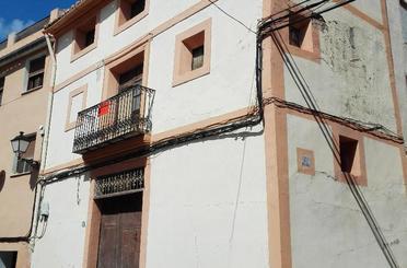 Casa adosada en venta en Calle de Almedíjar, Castellnovo