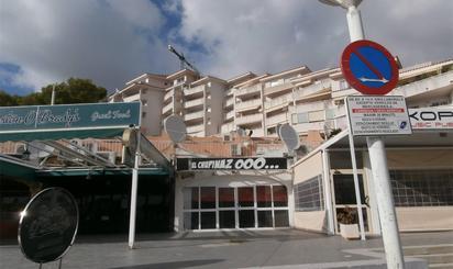Bank Wohnungen zum verkauf in Playa de Santa Ponça, Illes Balears