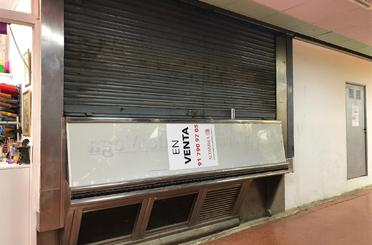 Local en venta en La Alhóndiga