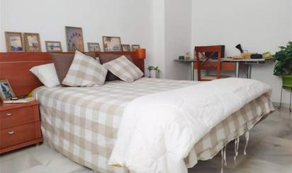 Viviendas y casas para compartir en Mairena del Aljarafe