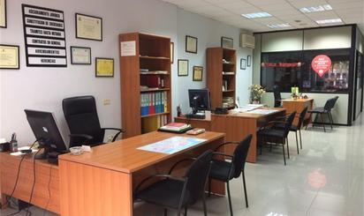 Oficinas de alquiler en Puerto de la Cruz
