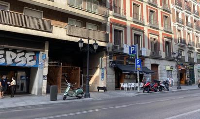 Trasteros de alquiler en Madrid Provincia