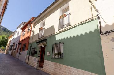 Casa adosada en venta en Polígono 11, 163a, Vallada