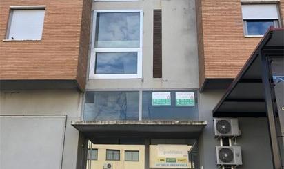Oficinas de alquiler en Gelves