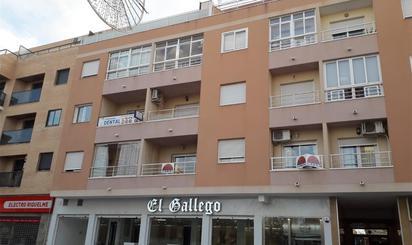 Oficinas de alquiler en Vega Baja
