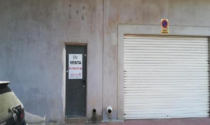 Local en venta en Torre-Pacheco ciudad