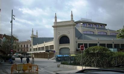 Garaje de alquiler en Plaza Calderon 32-52, Vacarisses