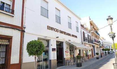 Büro zum verkauf in La Palma del Condado