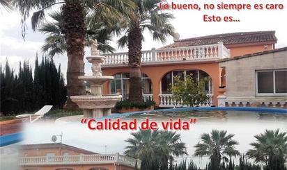 Casa adosada de alquiler en Calle N120, L'Alcúdia