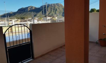 Apartamento de alquiler en Calle Tetuán, 9, Calabardina