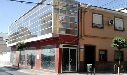 Office for sale in Puente Genil