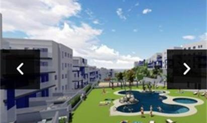 Apartamento de alquiler en Almuñécar ciudad
