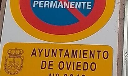 Local de alquiler en Plaza Maximiliano Arboleya 22, Vallobín