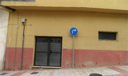 Dúplex en venta en Villamediana de Iregua
