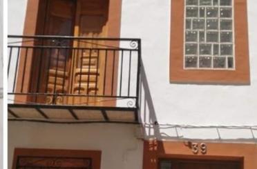 Casa o chalet en venta en Calle Antolinos, 52, Cabra del Santo Cristo