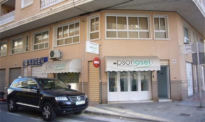 Local de alquiler en Plaza Isabel la Católica, Santa Pola
