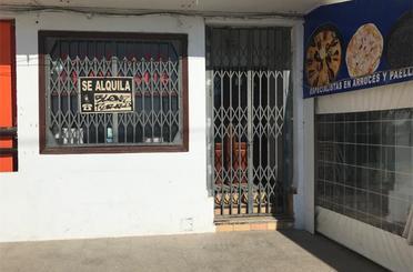 Local de alquiler en Avenida Akra-leuka, 13, Centro - Casco Antiguo