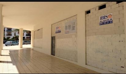 Local de alquiler en Avenida Comunidad Valenciana, 4, Altea