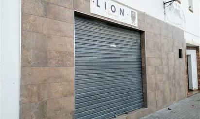 Local de alquiler en Plaza Avda. del Genil, 9, Fuente Vaqueros