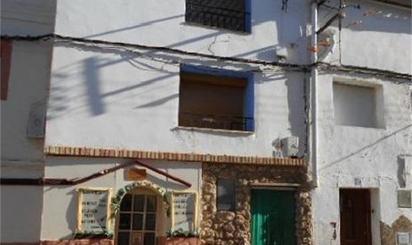 Apartamento en venta en Urrea de Jalón