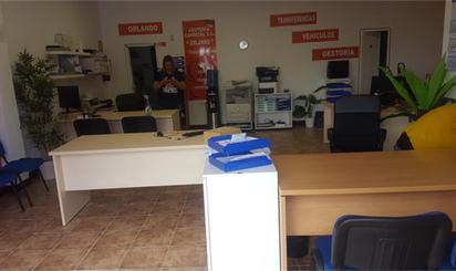 Oficina de alquiler en Plaza Manolo Millares, Centro - La Vega Alta