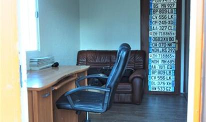 Büro zum verkauf in Strasse C/sadar, ., Arrosadia