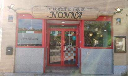Local de alquiler en El Nido - Las Fuentes