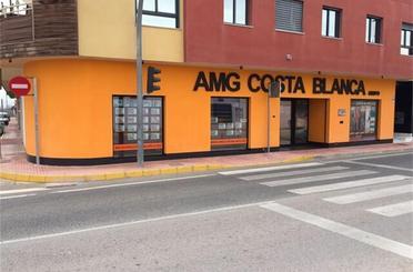 Local de alquiler en Avenida Presidente Adolfo Suárez, Daya Vieja